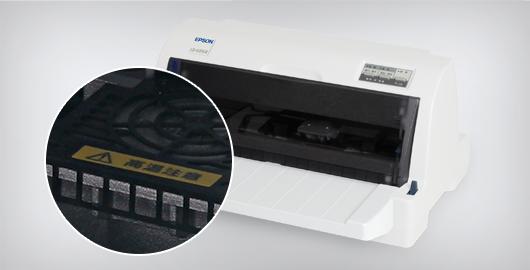 耐用可靠 稳定持久 - Epson LQ-635KII产品功能