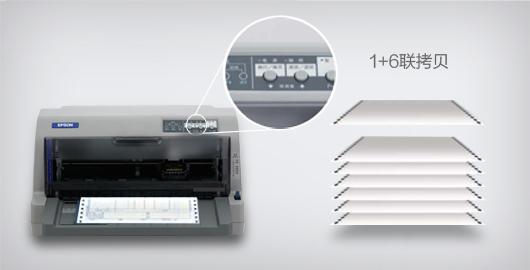 易用功能,紧凑设计 - Epson LQ-730KII产品功能