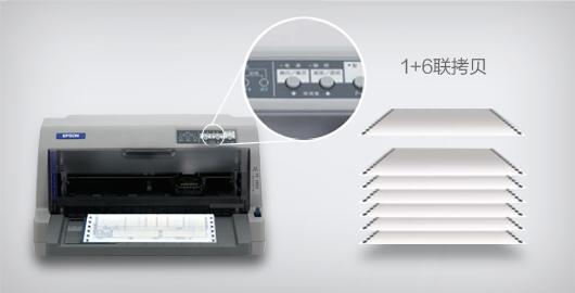 易用功能,紧凑设计 - Epson LQ-82KF产品功能