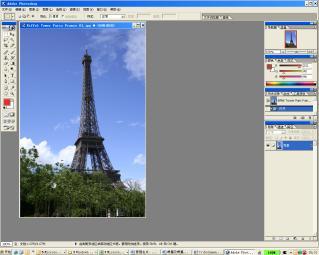 打印的文件,选择打印,如图(1);   1正确的连接打印机,并且安装高清图片