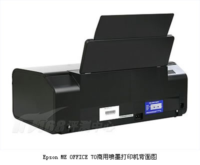 epson me office 70彩喷打印机首评